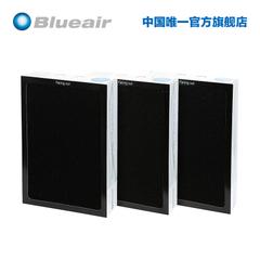 Blueair/布鲁雅尔 501/503/550E/510B/603 SmokeStop复合型过滤网