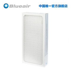 Blueair/布鲁雅尔 401/402/403/450E/410B Particle粒子型滤网
