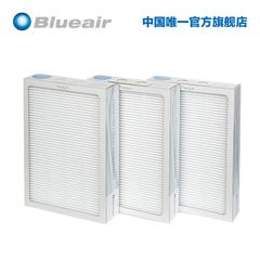 Blueair/布鲁雅尔 501/503/550E/510B/603 Particle粒子型过滤网