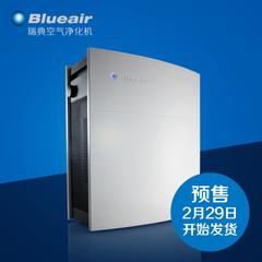 预售 Blueair/布鲁雅尔 瑞典家用空气净化器 403 除PM2.5雾霾甲醛