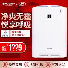 Sharp/夏普KC-BB20-W1加湿型空气净化器家用净离子除菌净化富氧吧
