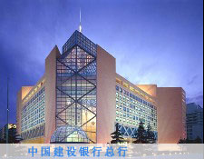 Blueair空气净化器典型客户-中国建设银行总行