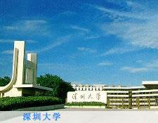 Blueair空气净化器典型客户-深圳大学