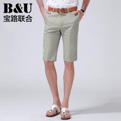 宝路联合男装短裤 夏装薄款中裤 男士休闲五分裤 沙滩裤 修身马裤