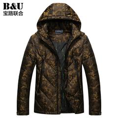 宝路联合男装羽绒服冬装迷彩韩版潮修身休闲男士连帽可卸保暖外套