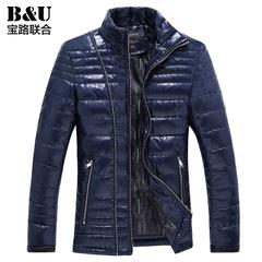 宝路联合男装 冬装男士蓝色羽绒服/外套 韩版修身蓬松保暖8417011