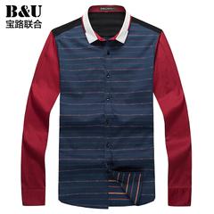 宝路联合男装衬衫2015秋季新品男士拼接时尚潮流韩版修身长袖衬衫