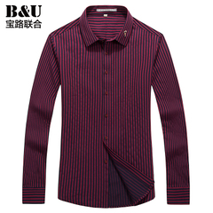 宝路联合男装秋季新品时尚休闲男士衬衫/酒红色竖条纹衬衣8502022
