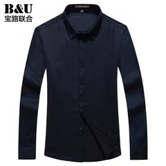 宝路联合男装2015秋季装商务休闲男士深蓝色衬衫/长袖衬衣8502018