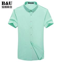 宝路联合男装2015夏季薄款商务男士休闲衬衫/短袖纯色衬衣8502007