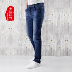 牛仔裤男韩版潮流2017百搭休闲裤宽松个性直筒裤夏季薄款弹力男裤