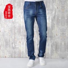 男裤子春季2016新款潮牛仔裤男春夏季2017新款百搭个性韩版休闲裤