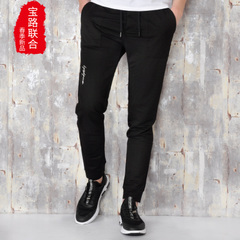 小脚裤男春季男裤子韩版2017新款潮流修身休闲裤英伦直筒商务裤