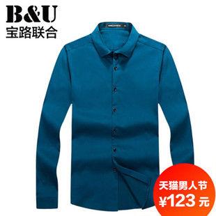 宝路联合2015春季新品男士长袖衬衫男休闲韩版修身方领衬衣男上衣