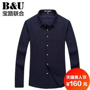 宝路联合男装春夏装商务休闲男士提花衬衫/深蓝色长袖衬衣8502013