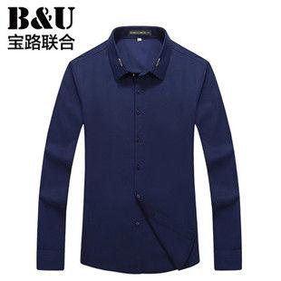 宝路联合男装春夏新品男士蓝色长袖衬衫/韩版修身休闲衬衣8502017