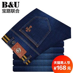 宝路联合男装2015春夏休闲男士蓝色牛仔裤/韩版潮直筒男裤8508007