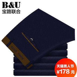 宝路联合男装春夏款男士纯色休闲裤/韩版长裤直筒修身男裤8516070