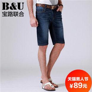 宝路联合夏季薄款男士直筒牛仔短裤五分裤男中裤韩版男装裤子