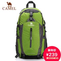 CAMEL骆驼登山包户外背包 旅行双肩背包旗舰店男女情侣款骑行背包