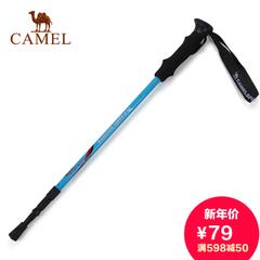 【超轻】camel 骆驼户外登山杖正品三节直握柄铝合金徒步专用手杖