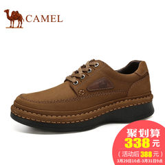 CAMEL骆驼牌男鞋2017真皮皮鞋厚底耐磨男士手工缝线系带舒适