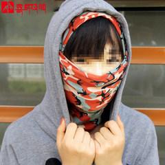 喜马拉雅户外骑行运动跑步百变魔术头巾发带男女防晒滑雪面巾脖套