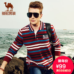 Camel骆驼男装春季潮流时尚正品条纹翻领男长袖服装打底t恤
