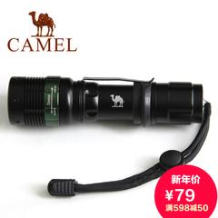 camel骆驼户外 强光手电筒 充电 远射 LED变焦 迷你手电筒正品