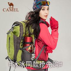 Camel骆驼户外男女款双肩包休闲徒步登山包情侣款旅行背包防泼水