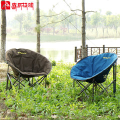 喜馬拉雅戶外摺疊椅子 便攜 家用戶外椅子 摺疊 便攜摺疊椅休閑椅