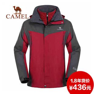 骆驼户外冲锋衣 2013冬男抓绒两件套防风保暖男款冲锋衣