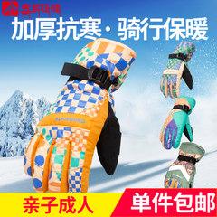 喜馬拉雅冬季專業戶外滑雪手套女男兒童加厚防風保暖騎行騎車手套