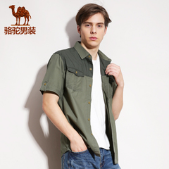 Camel/骆驼男装 热销商务休闲短袖衬衫男款翻领棉质日常
