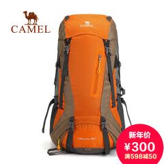 camel骆驼户外男包 新款双肩登山背包 徒步登山包男女款野营包