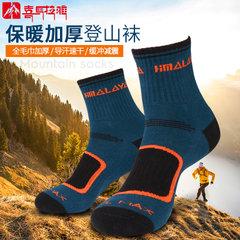 喜馬拉雅運動登山襪男加厚戶外襪子coolmax四季速干襪竹纖維防臭