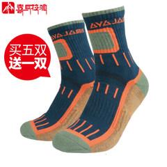 喜馬拉雅 戶外襪子coolmax速干襪男女秋冬徒步襪登山襪竹纖維防臭