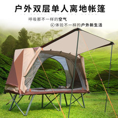 喜马拉雅 钓鱼帐篷单人防雨1人离地帐篷户外野营单人露营野营帐篷