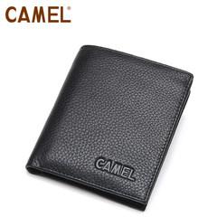 骆驼箱包 牛皮 竖款 男钱包 时尚休闲钱包 皮夹MC103001-02