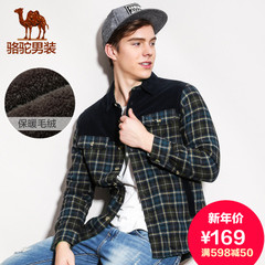 Camel骆驼男装 春季潮流立领休闲格子衬衫 男士长袖纯棉加绒衬