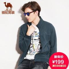 Camel 骆驼男装卫衣 春季潮流立领拉链修身开胸卫衣男保暖外套