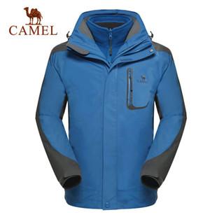 骆驼冲锋衣 男款两件套防风保暖外套 户外三合一冲锋衣