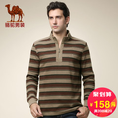 Camel/骆驼男装 秋季潮流男士长袖T恤条纹男款商务休闲棉质 T恤