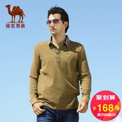 Camel/骆驼男装男士长袖T恤纯色纯棉休闲T恤 秋冬潮流绅士T恤