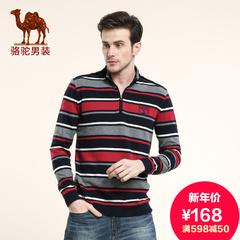 Camel骆驼旗舰店男装 春季潮流男士长袖休闲T恤 条纹门筒领T恤