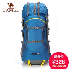 骆驼户外登山双肩背包 男女旅行户外徒步背包 正品徒步野营登山包