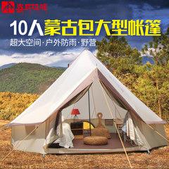 喜马拉雅大型野营帐篷蒙古包帐篷 户外 露营 防雨大帐篷超大10人