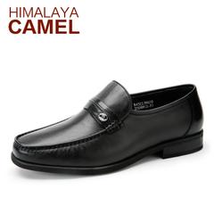 【特价清仓】HIMALAYA骆驼男鞋 商务正装春季套脚单鞋男士皮鞋