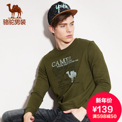 Camel/骆驼男装春季潮流 套头长袖圆领休闲卫衣修身款打底卫衣