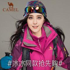 【范冰冰同款】骆驼户外冲锋衣女四季三合一两件套防风透气保暖